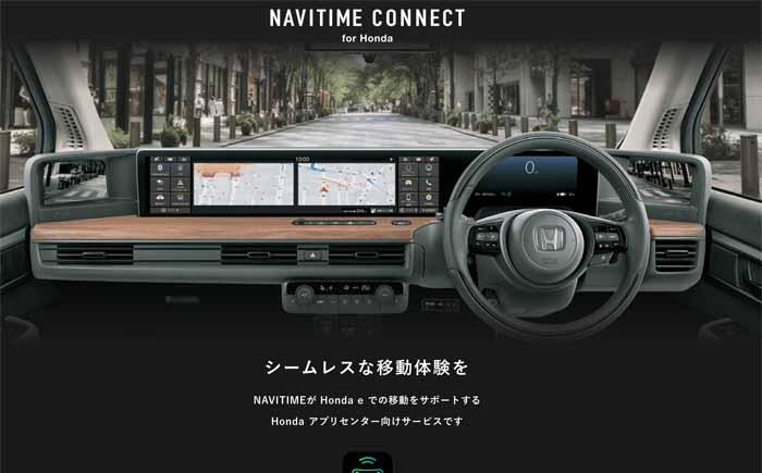 navitime-to-provide-ev-honda-e-abri20201104-999